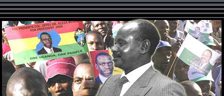 Uganda Elections 2006: Tricky Times for Candidates