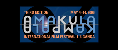 Others' Voices: 3rd Amakula Kampala International Film Festival