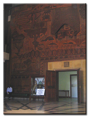 Carved screen at Uganda's Parliament