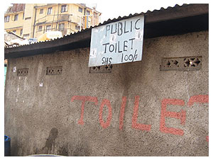 Toilet for money in Katanga
